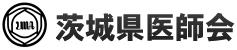 茨城県医師会